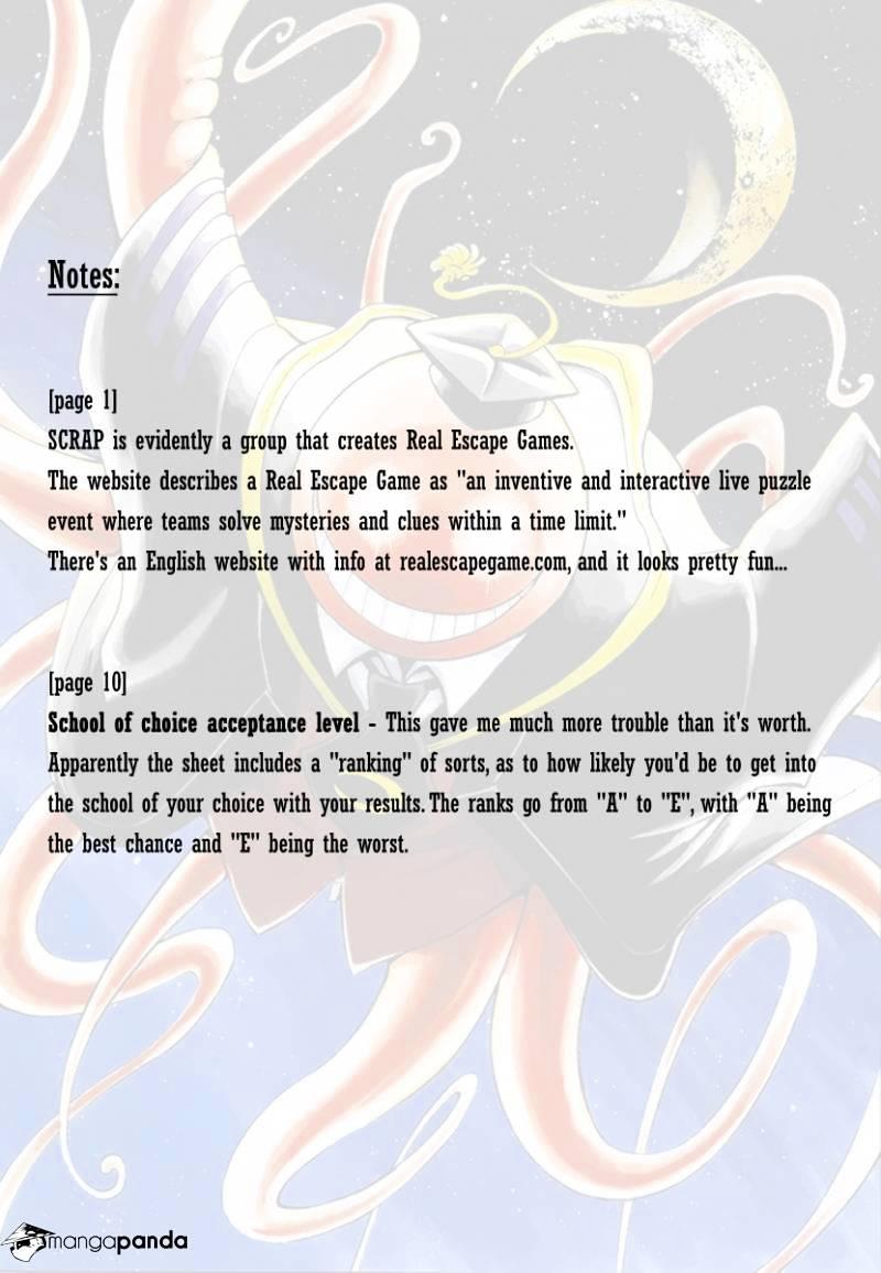Ansatsu Kyoushitsu Chapter 46  Online Free Manga Read Image 21
