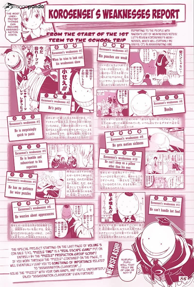 Ansatsu Kyoushitsu Chapter 46  Online Free Manga Read Image 3