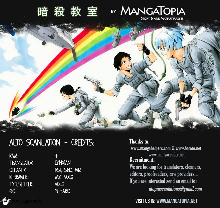 Ansatsu Kyoushitsu Chapter 47  Online Free Manga Read Image 1