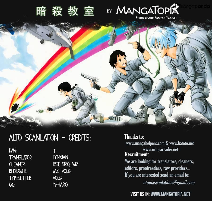 Ansatsu Kyoushitsu Chapter 48  Online Free Manga Read Image 1