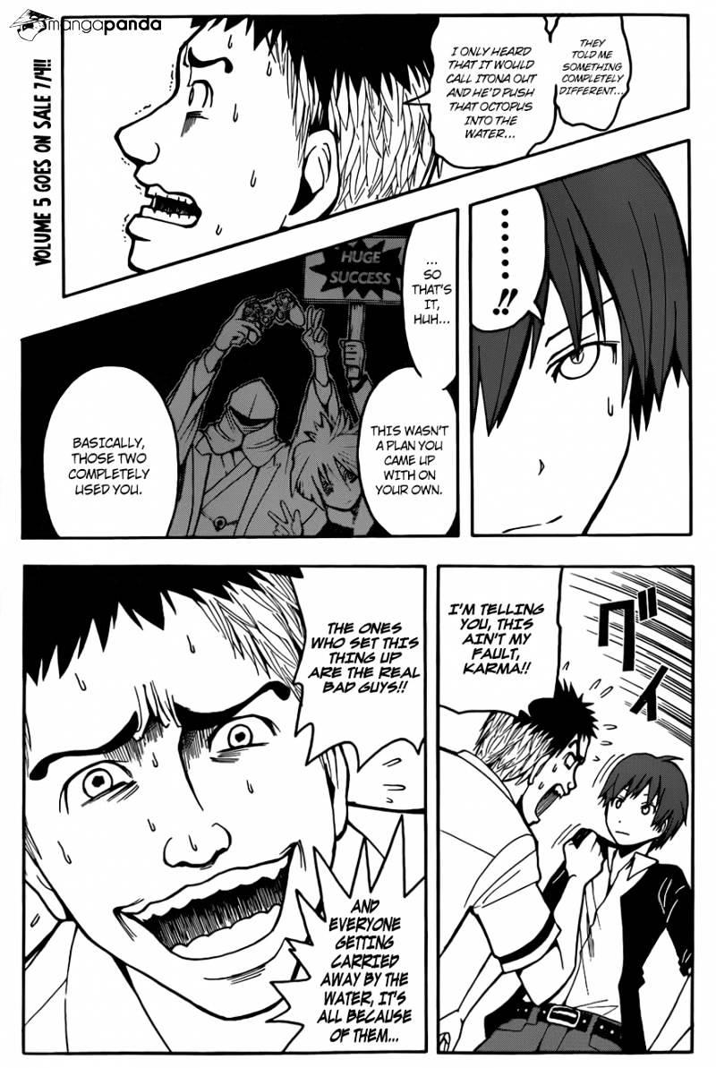 Ansatsu Kyoushitsu Chapter 48  Online Free Manga Read Image 6