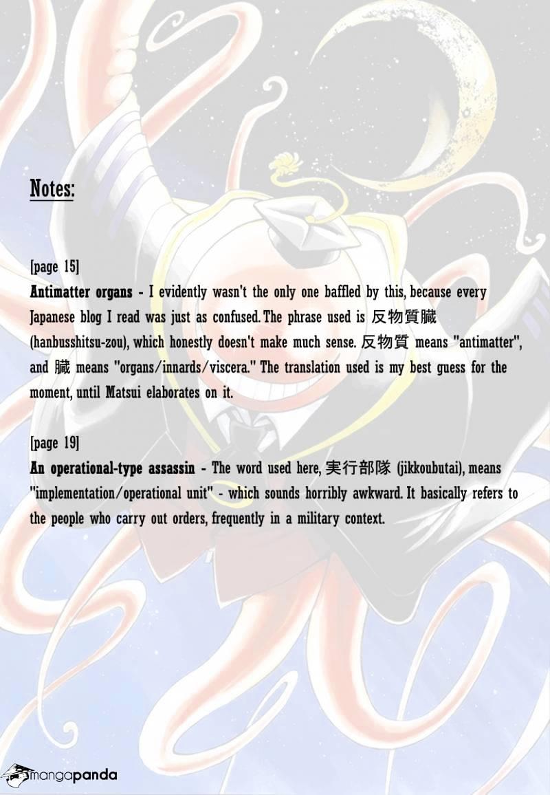 Ansatsu Kyoushitsu Chapter 49  Online Free Manga Read Image 21