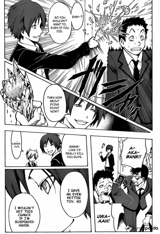 Ansatsu Kyoushitsu Chapter 5  Online Free Manga Read Image 12