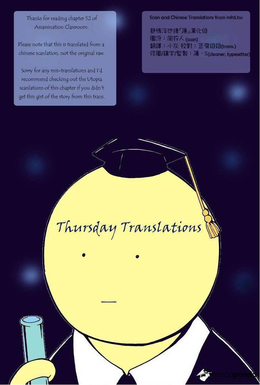 Ansatsu Kyoushitsu Chapter 52  Online Free Manga Read Image 20