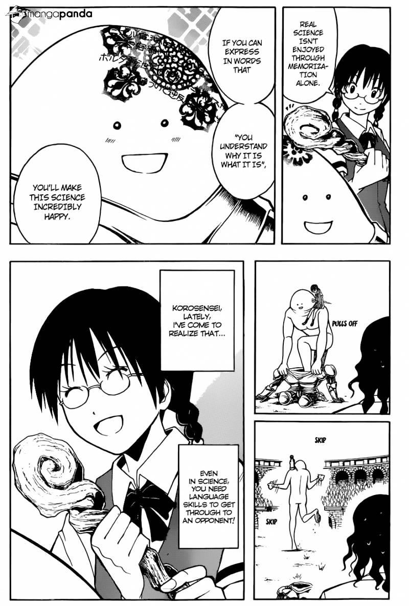 Ansatsu Kyoushitsu Chapter 53  Online Free Manga Read Image 13