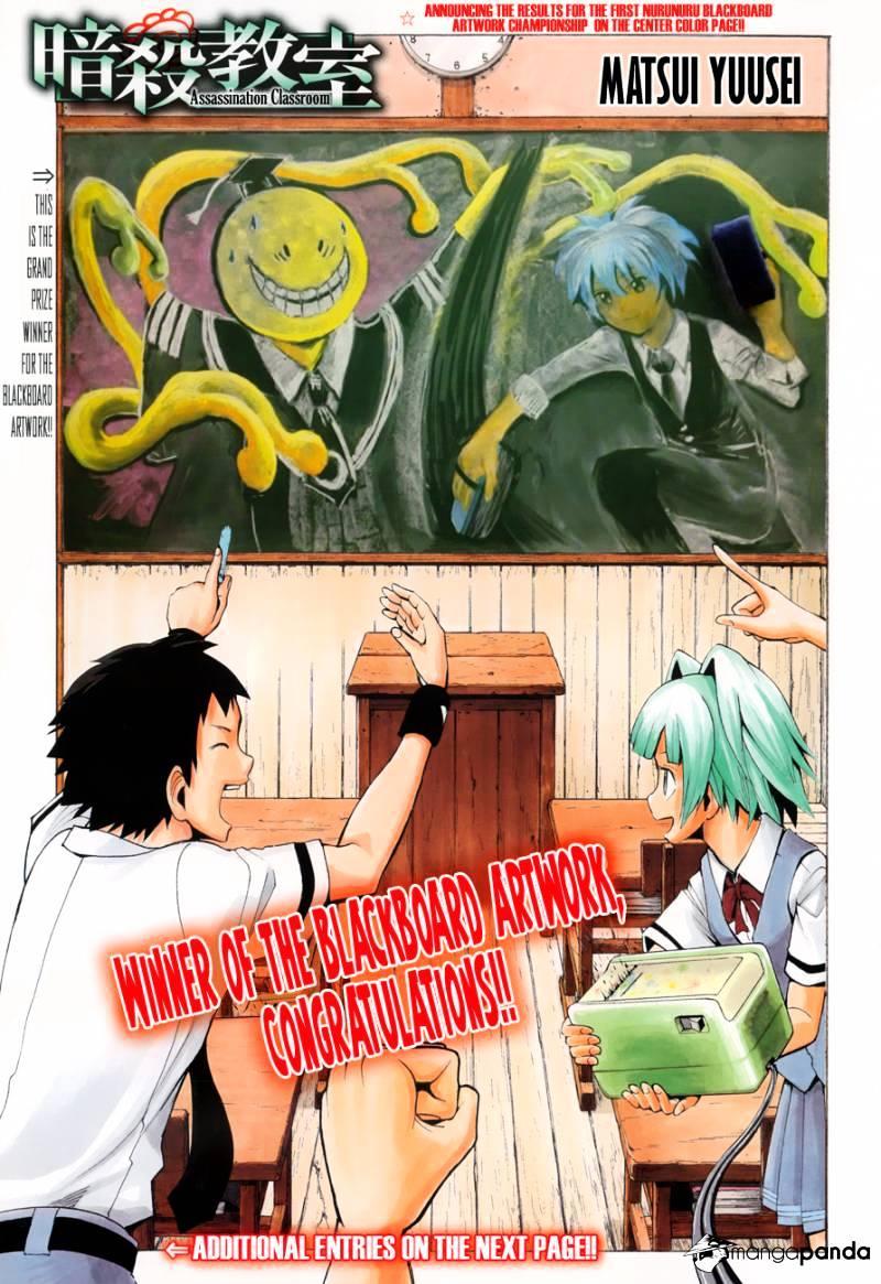 Ansatsu Kyoushitsu Chapter 59  Online Free Manga Read Image 2
