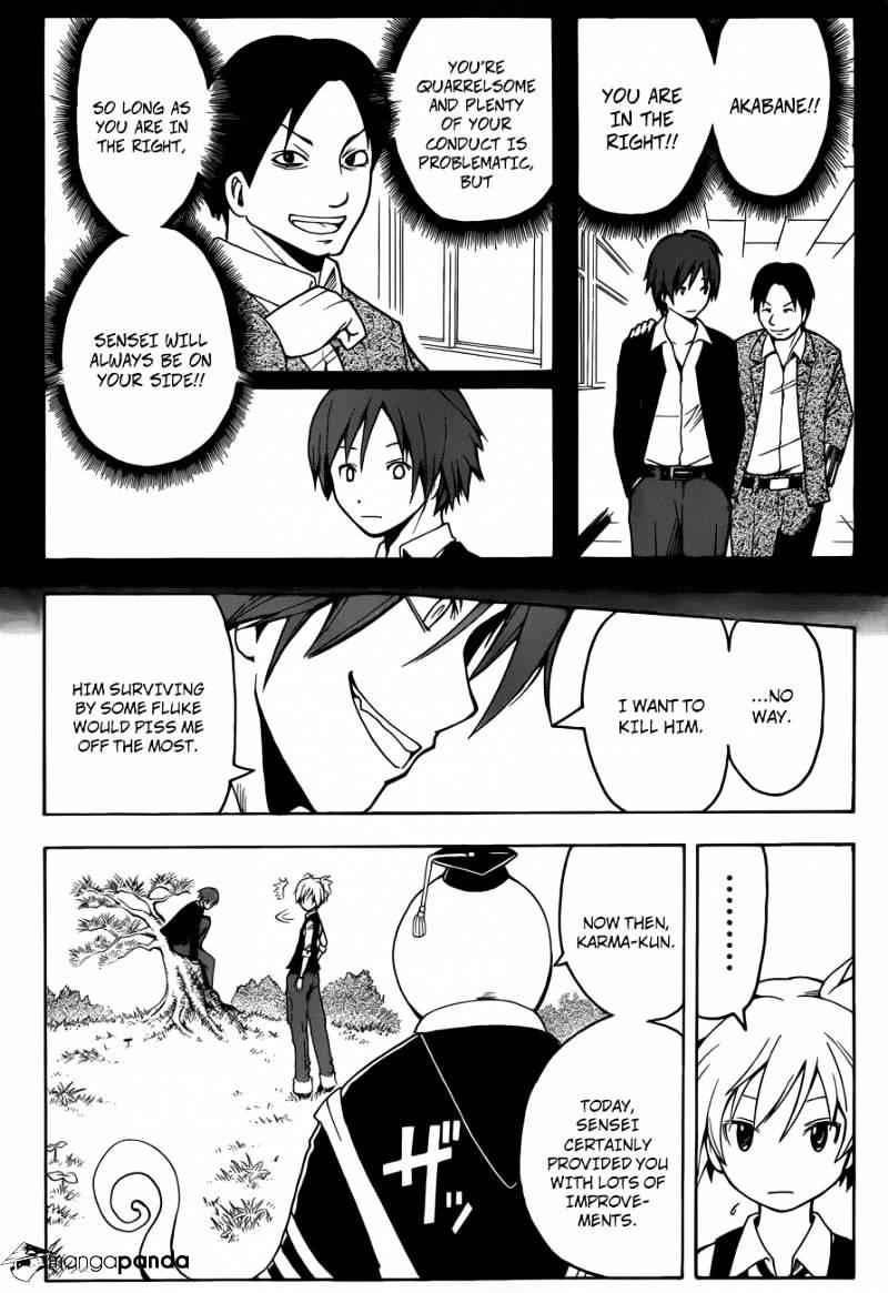 Ansatsu Kyoushitsu Chapter 6  Online Free Manga Read Image 9