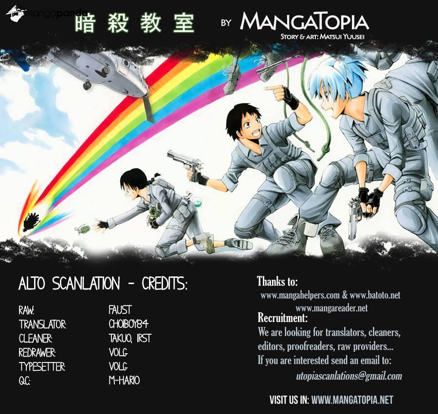 Ansatsu Kyoushitsu Chapter 61  Online Free Manga Read Image 1