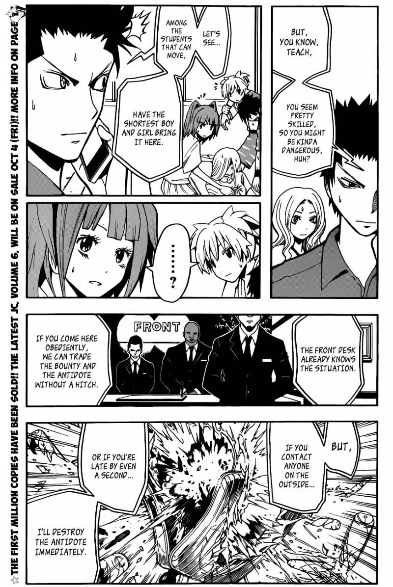 Ansatsu Kyoushitsu Chapter 61  Online Free Manga Read Image 4