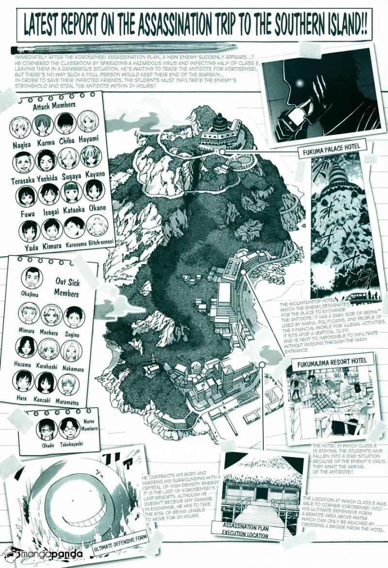 Ansatsu Kyoushitsu Chapter 62  Online Free Manga Read Image 3