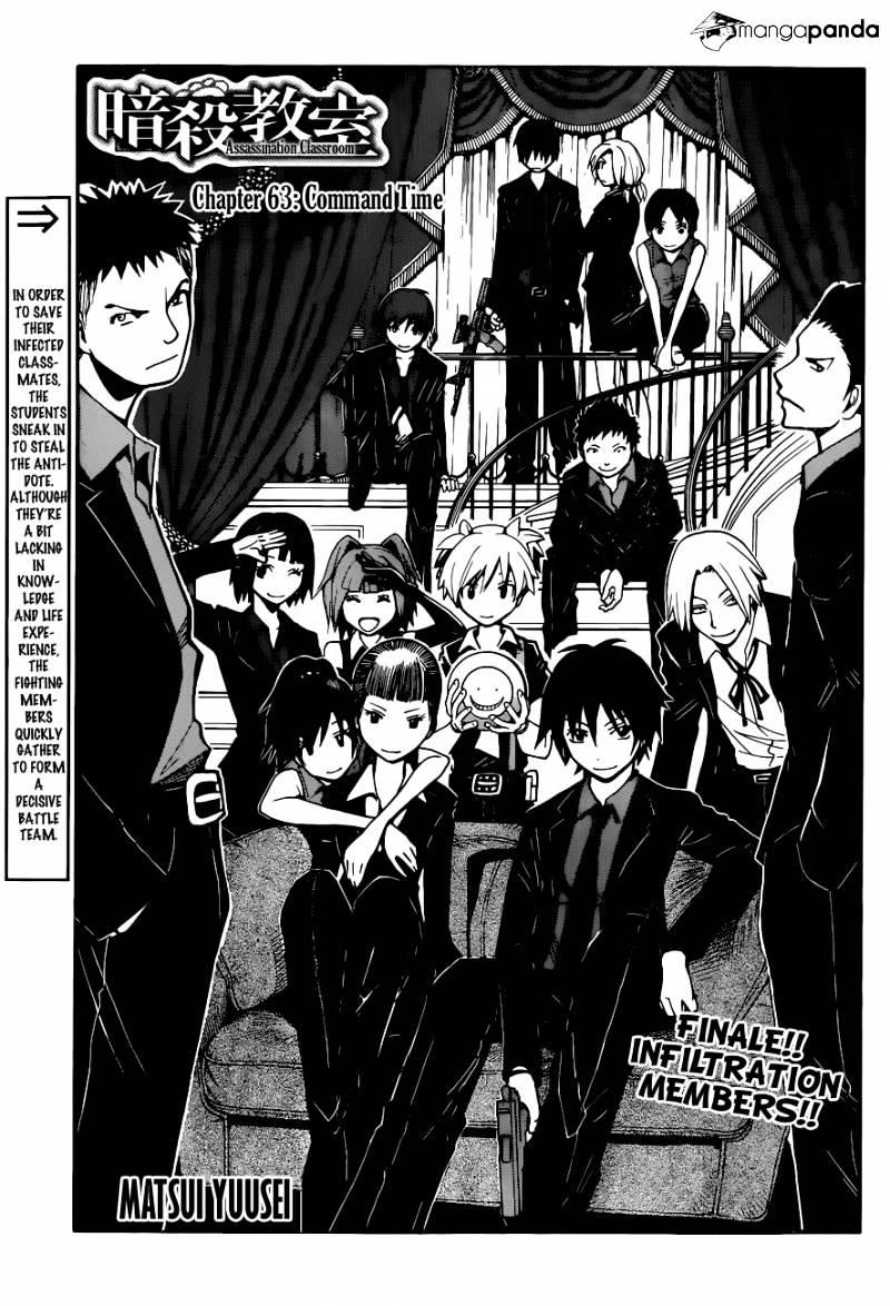 Ansatsu Kyoushitsu Chapter 63  Online Free Manga Read Image 2