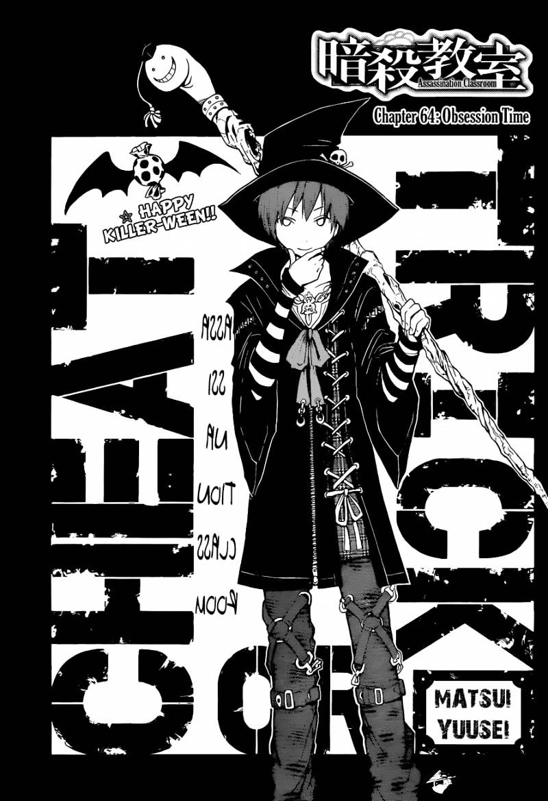 Ansatsu Kyoushitsu Chapter 64  Online Free Manga Read Image 2