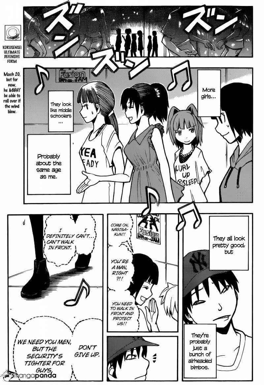 Ansatsu Kyoushitsu Chapter 66  Online Free Manga Read Image 4