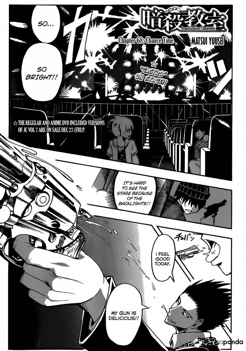Ansatsu Kyoushitsu Chapter 68  Online Free Manga Read Image 2