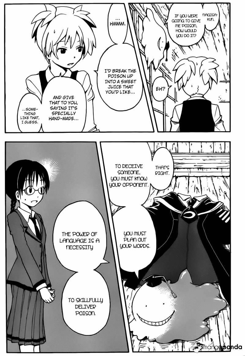 Ansatsu Kyoushitsu Chapter 7  Online Free Manga Read Image 16