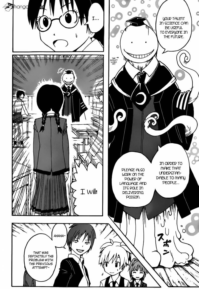 Ansatsu Kyoushitsu Chapter 7  Online Free Manga Read Image 17