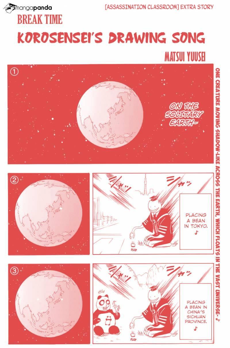 Ansatsu Kyoushitsu Chapter 7  Online Free Manga Read Image 23