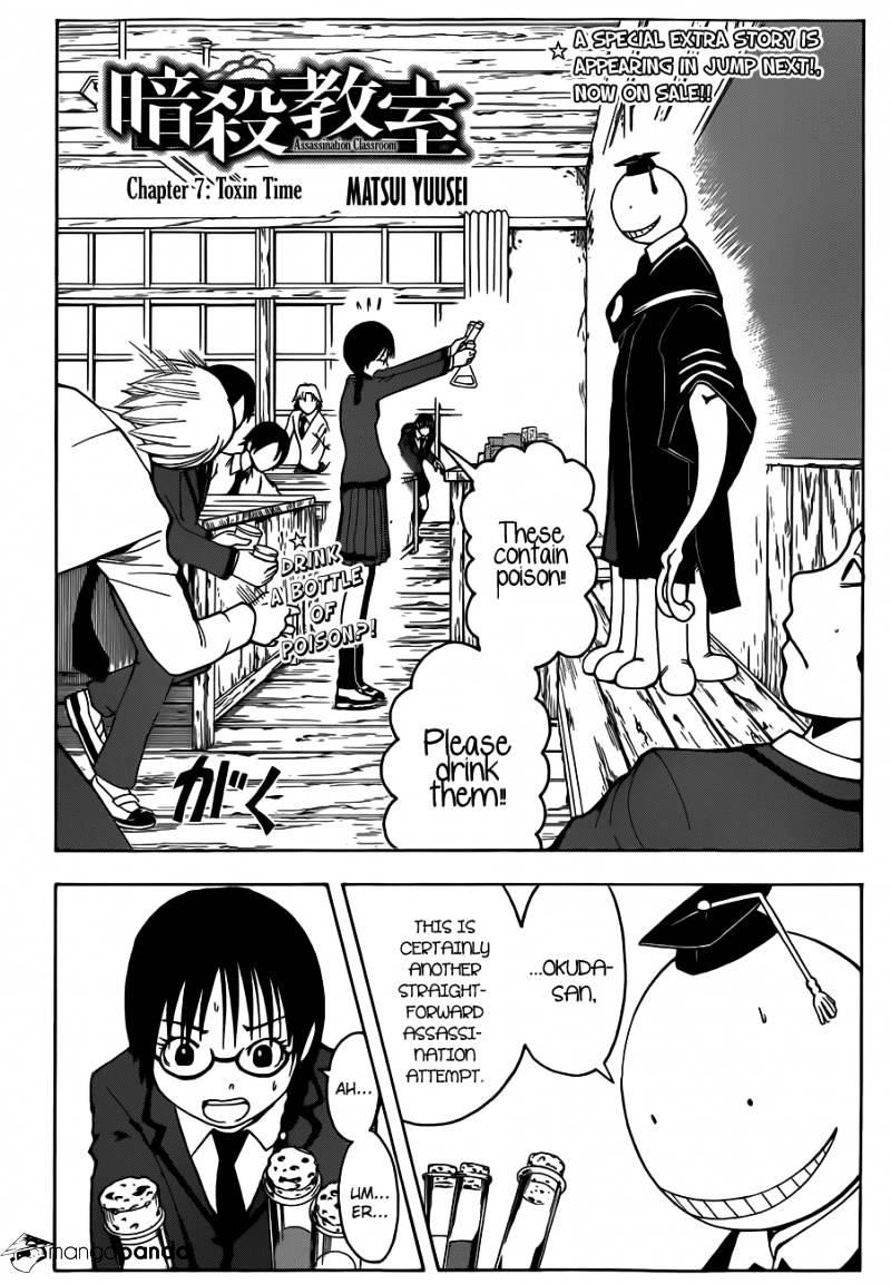 Ansatsu Kyoushitsu Chapter 7  Online Free Manga Read Image 3