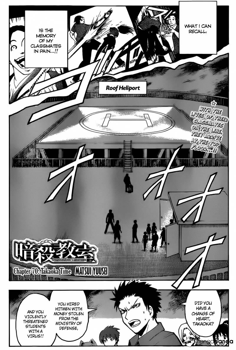 Ansatsu Kyoushitsu Chapter 70  Online Free Manga Read Image 3