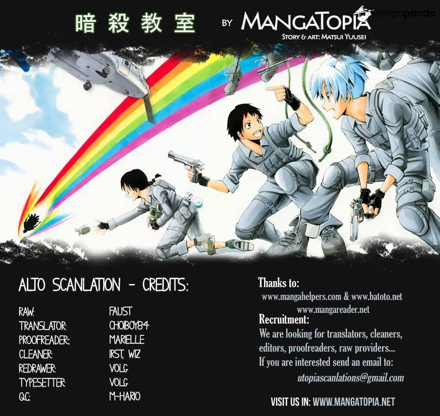 Ansatsu Kyoushitsu Chapter 71  Online Free Manga Read Image 1