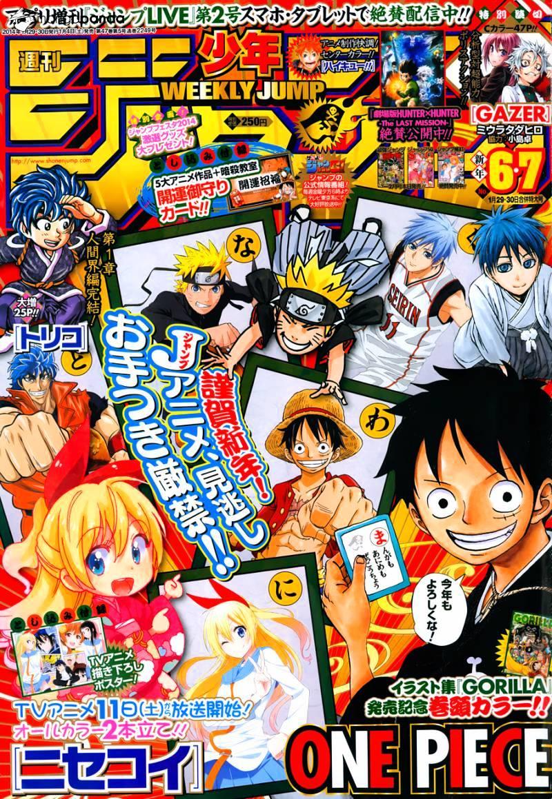 Ansatsu Kyoushitsu Chapter 73  Online Free Manga Read Image 2
