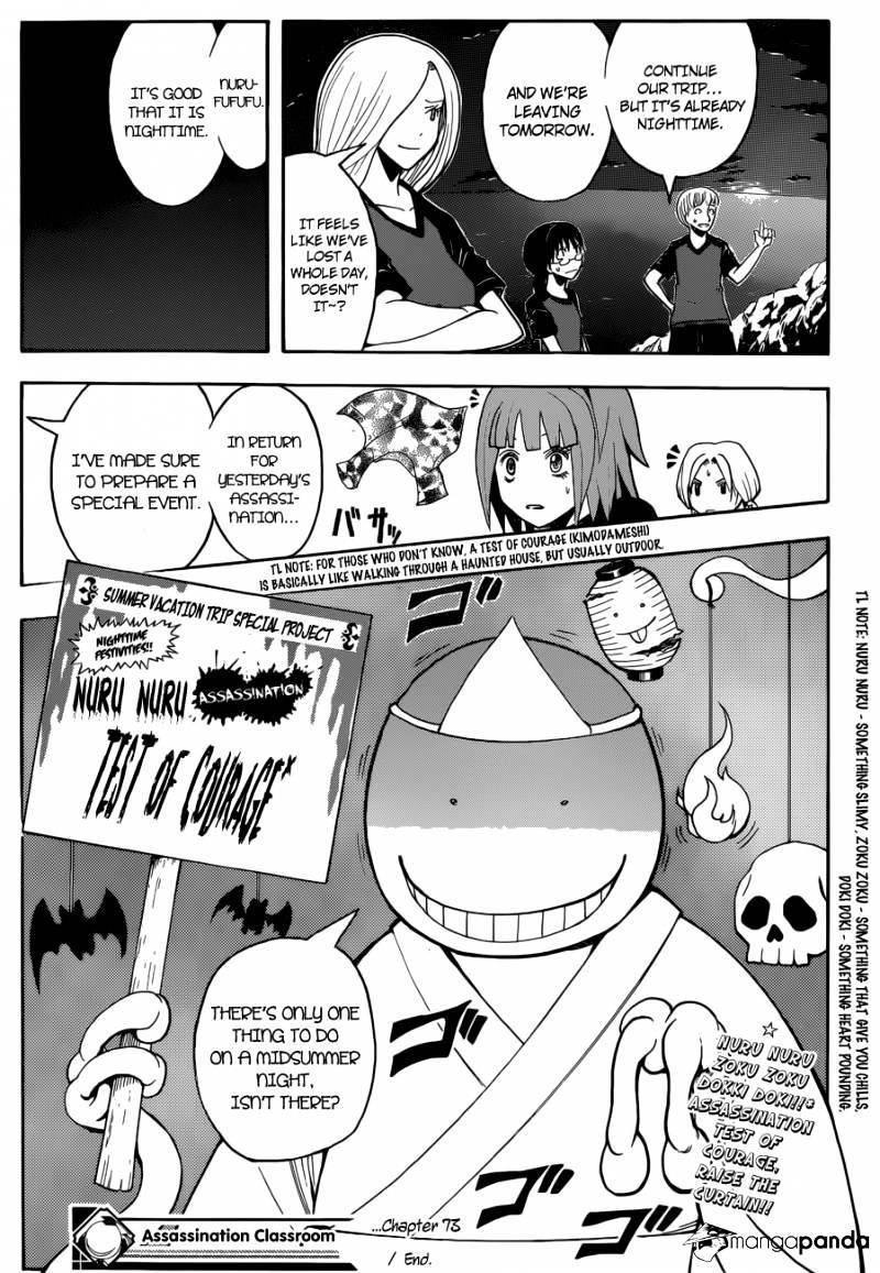 Ansatsu Kyoushitsu Chapter 73  Online Free Manga Read Image 20