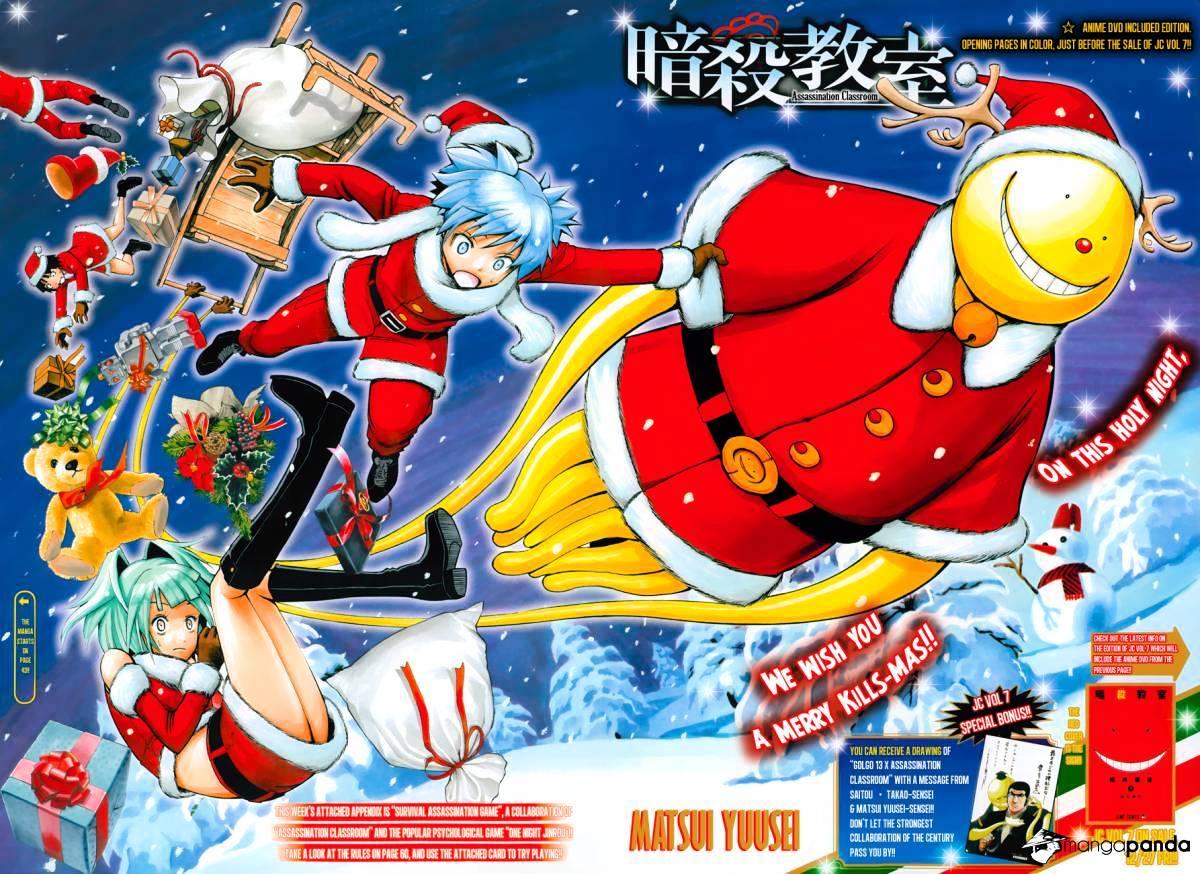 Ansatsu Kyoushitsu Chapter 73  Online Free Manga Read Image 3