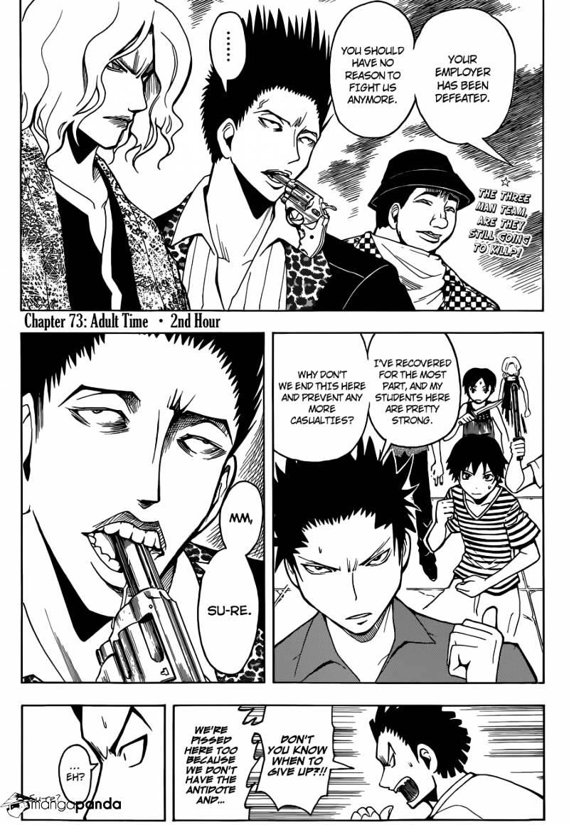 Ansatsu Kyoushitsu Chapter 73  Online Free Manga Read Image 4