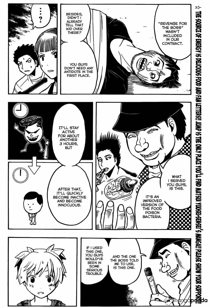 Ansatsu Kyoushitsu Chapter 73  Online Free Manga Read Image 5