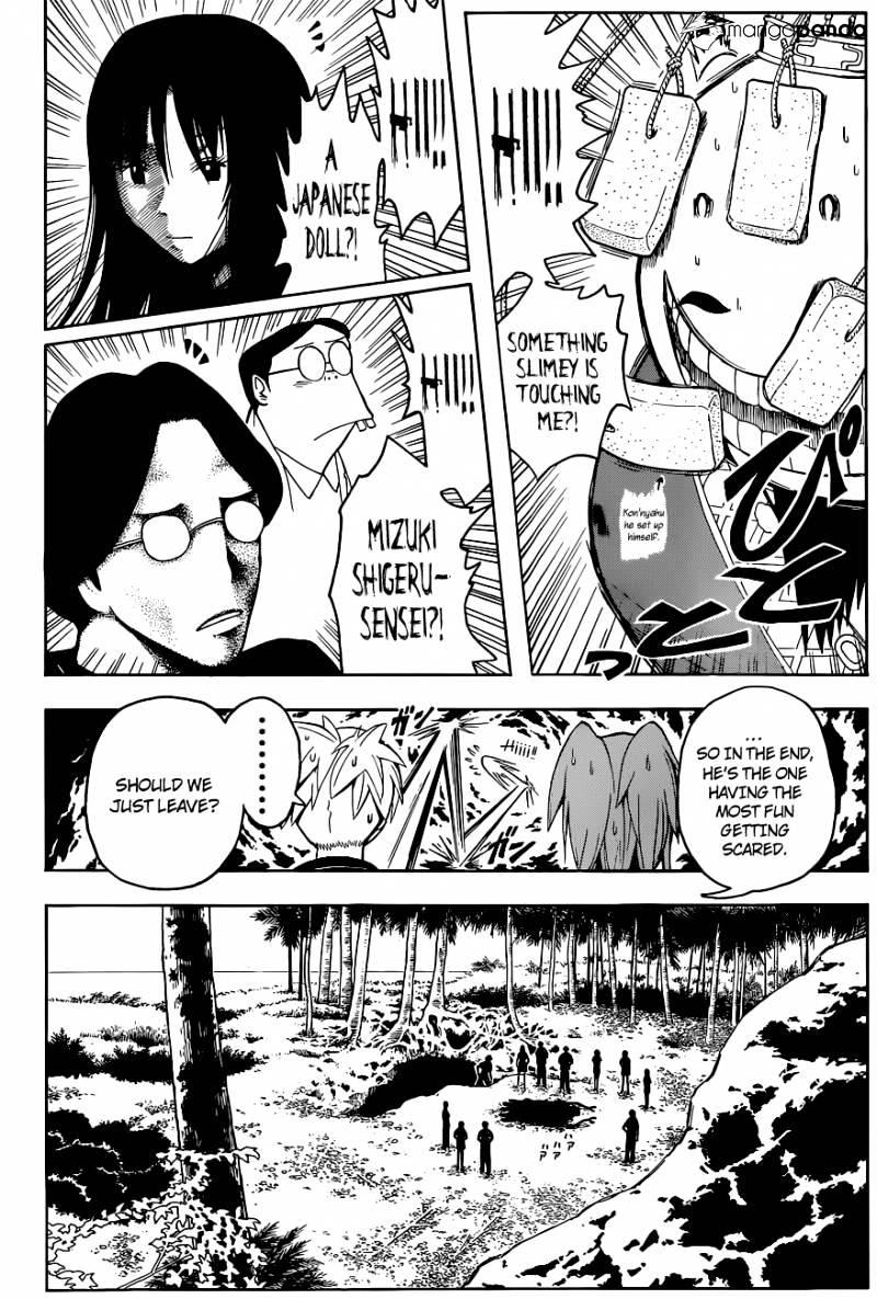 Ansatsu Kyoushitsu Chapter 74  Online Free Manga Read Image 17