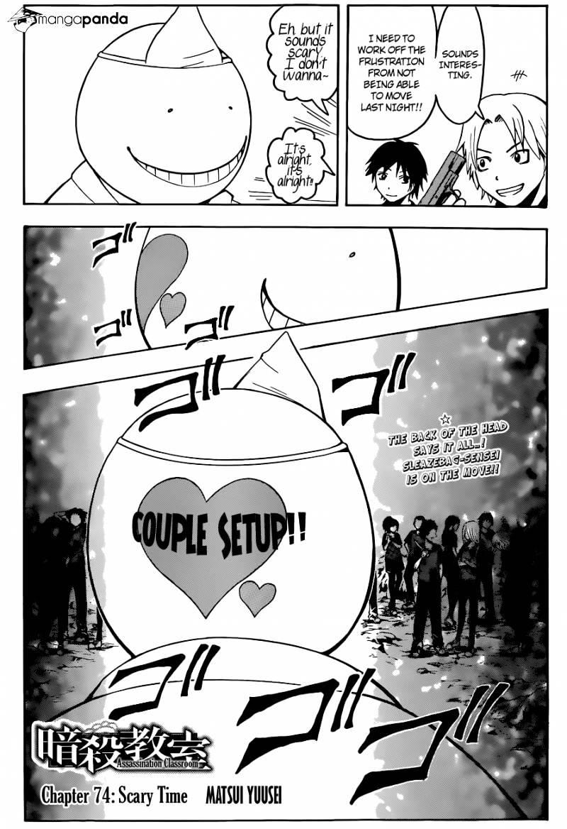 Ansatsu Kyoushitsu Chapter 74  Online Free Manga Read Image 3