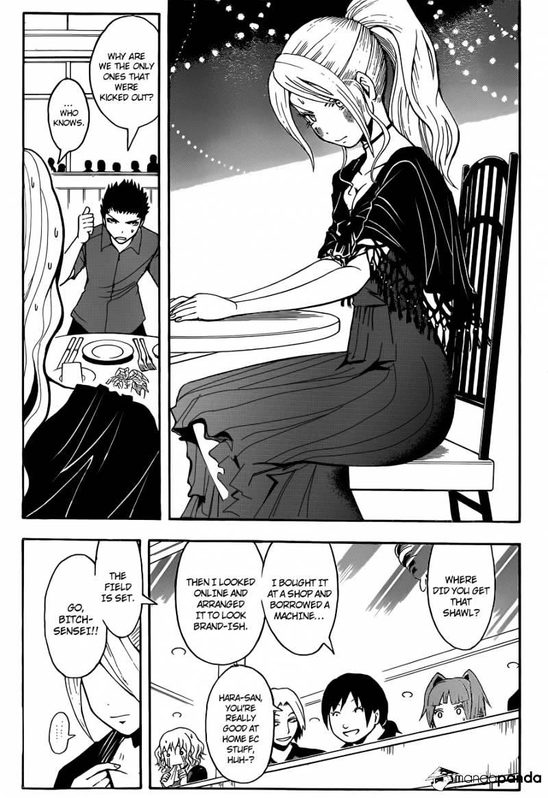 Ansatsu Kyoushitsu Chapter 75  Online Free Manga Read Image 13