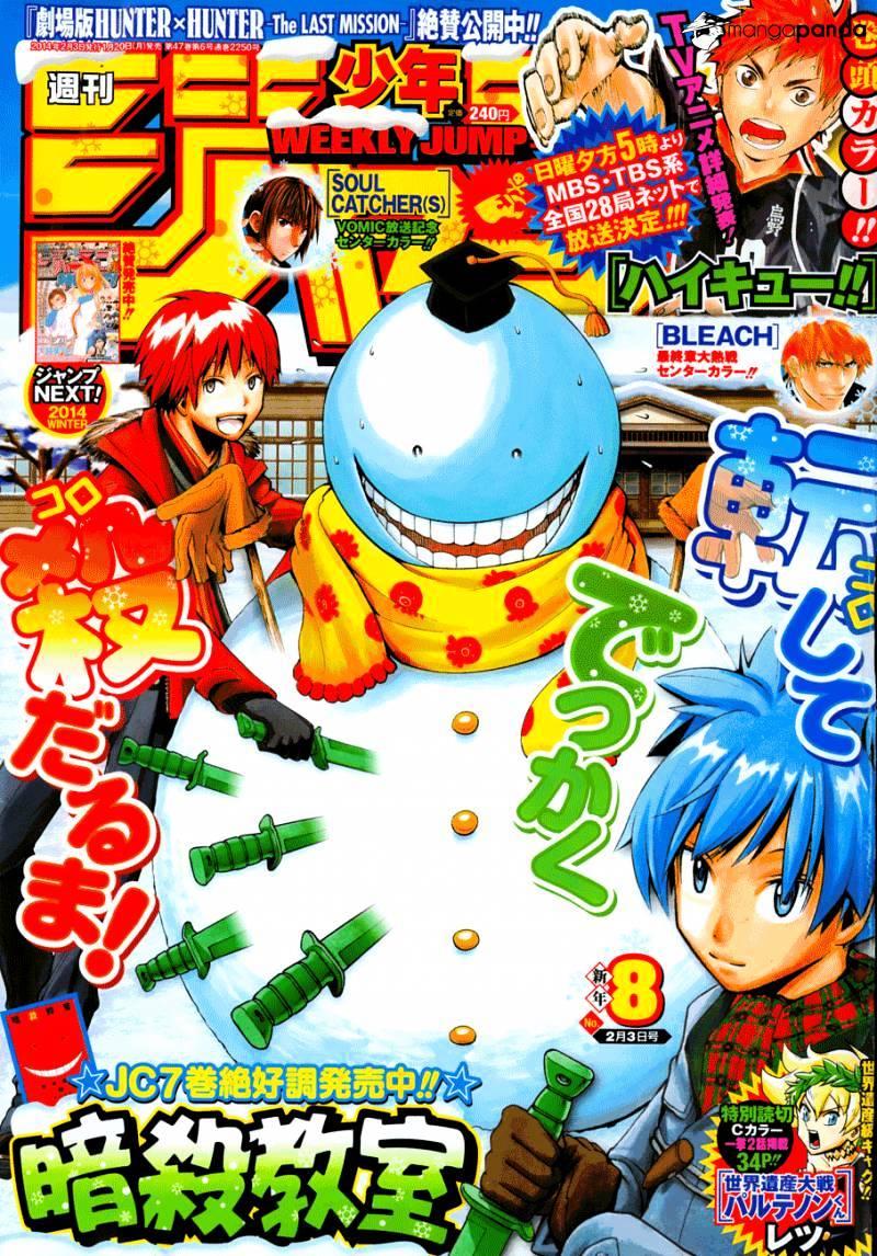 Ansatsu Kyoushitsu Chapter 75  Online Free Manga Read Image 2