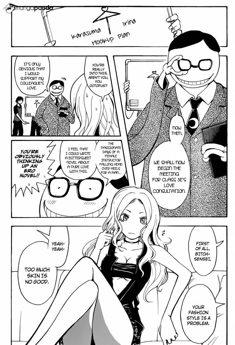 Ansatsu Kyoushitsu Chapter 75  Online Free Manga Read Image 6