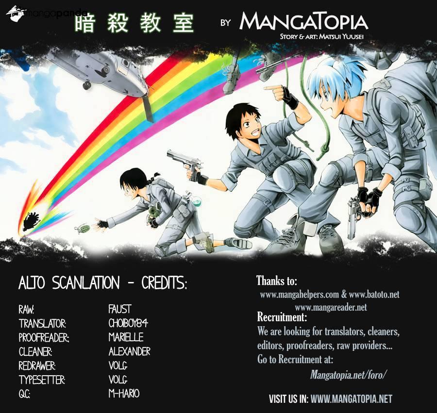 Ansatsu Kyoushitsu Chapter 77  Online Free Manga Read Image 1