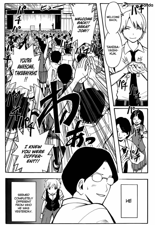 Ansatsu Kyoushitsu Chapter 77  Online Free Manga Read Image 8