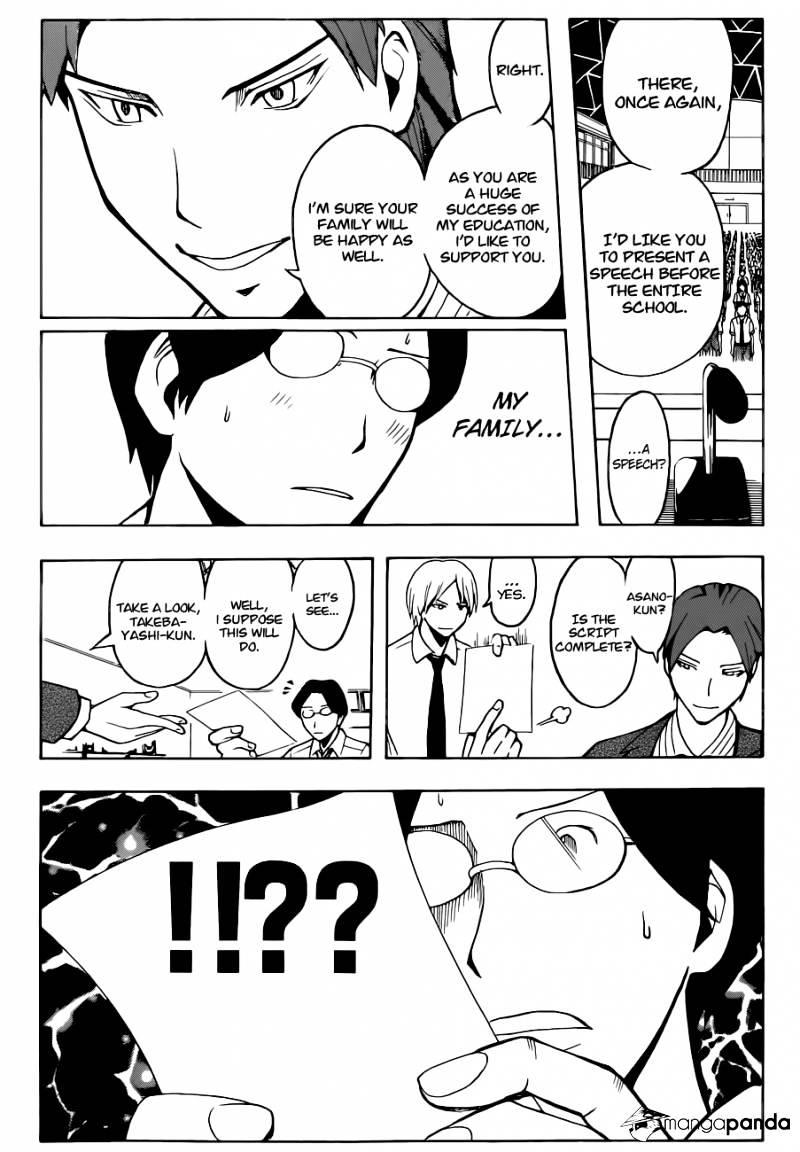 Ansatsu Kyoushitsu Chapter 78  Online Free Manga Read Image 19