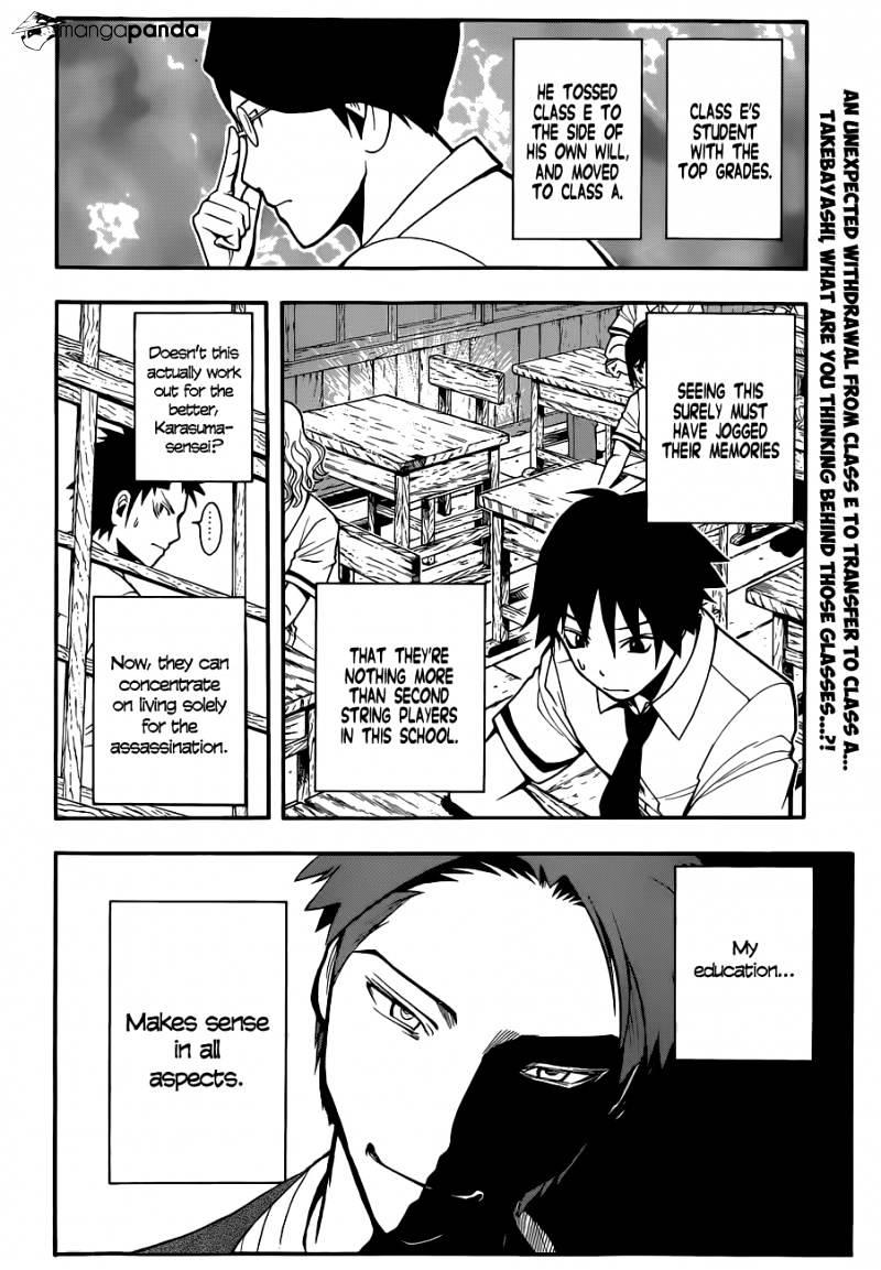 Ansatsu Kyoushitsu Chapter 78  Online Free Manga Read Image 3