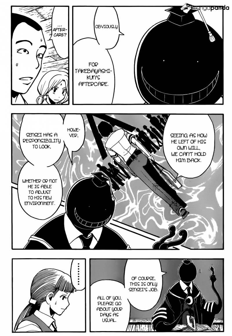 Ansatsu Kyoushitsu Chapter 78  Online Free Manga Read Image 5