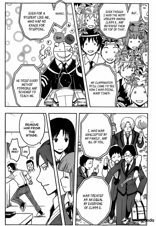 Ansatsu Kyoushitsu Chapter 79  Online Free Manga Read Image 13