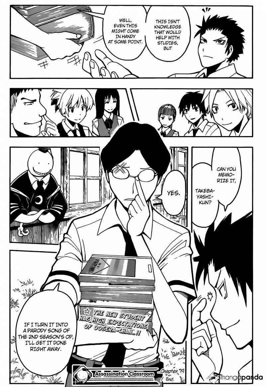 Ansatsu Kyoushitsu Chapter 79  Online Free Manga Read Image 20