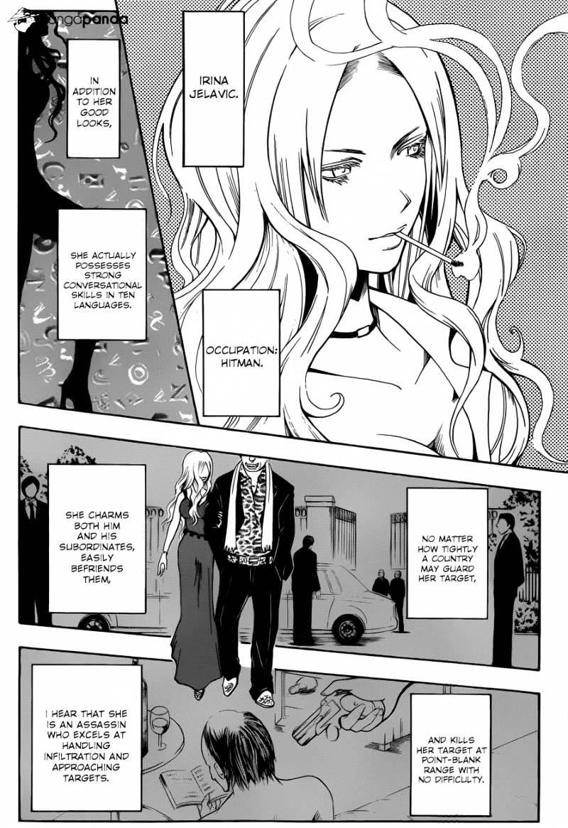 Ansatsu Kyoushitsu Chapter 8  Online Free Manga Read Image 12