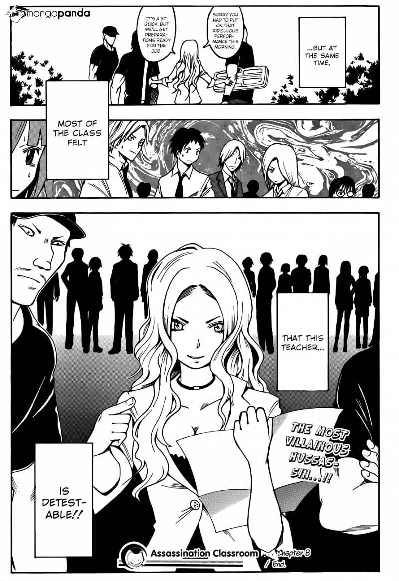 Ansatsu Kyoushitsu Chapter 8  Online Free Manga Read Image 20