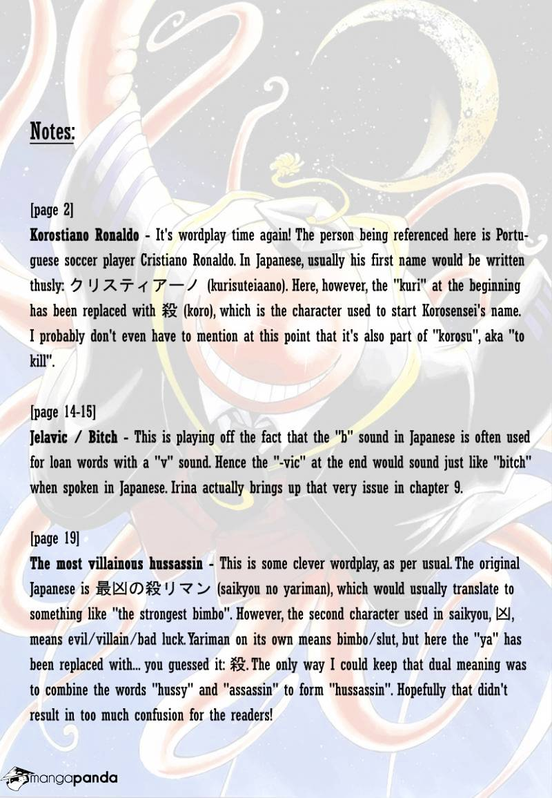 Ansatsu Kyoushitsu Chapter 8  Online Free Manga Read Image 21
