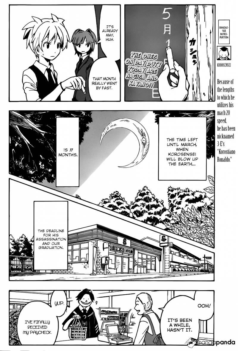 Ansatsu Kyoushitsu Chapter 8  Online Free Manga Read Image 3