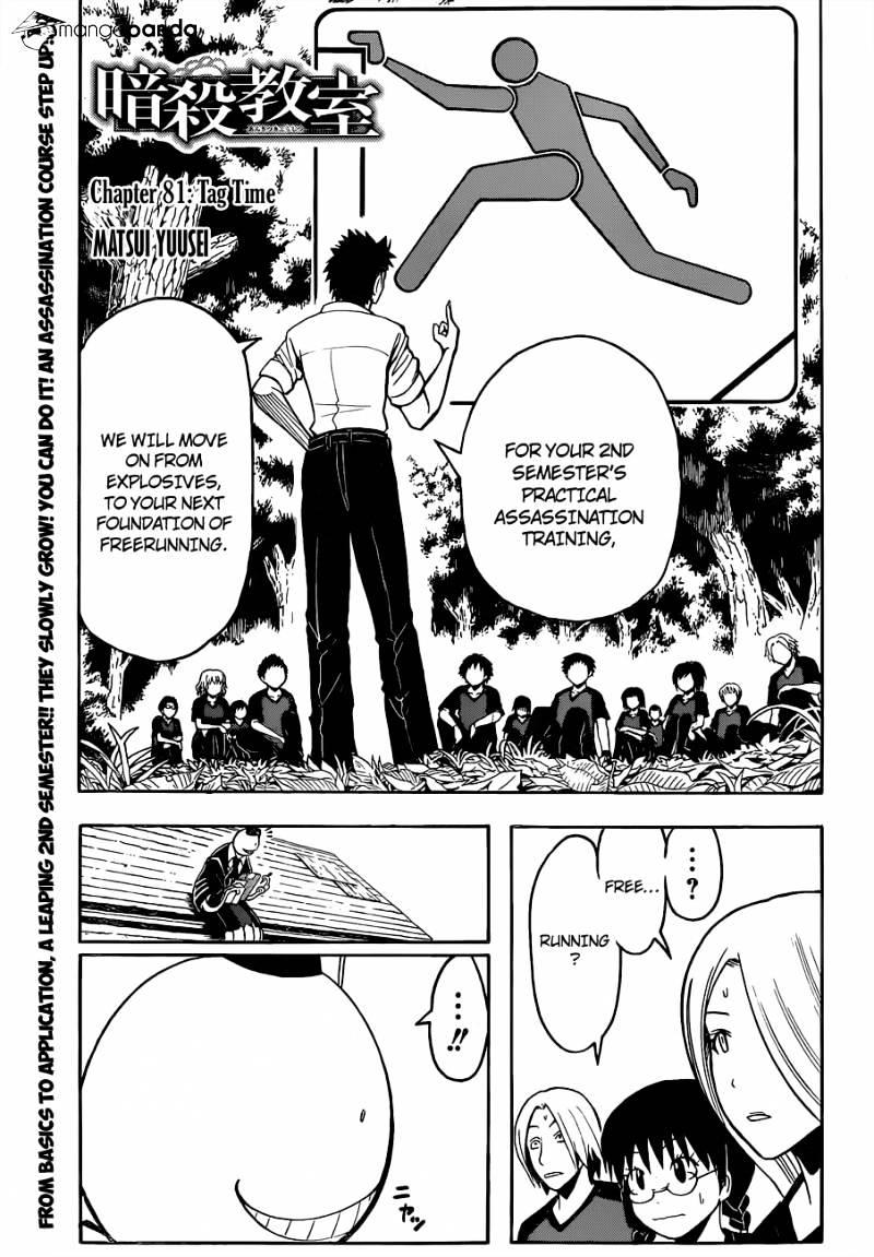 Ansatsu Kyoushitsu Chapter 81  Online Free Manga Read Image 2