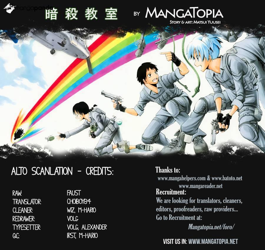 Ansatsu Kyoushitsu Chapter 82  Online Free Manga Read Image 1