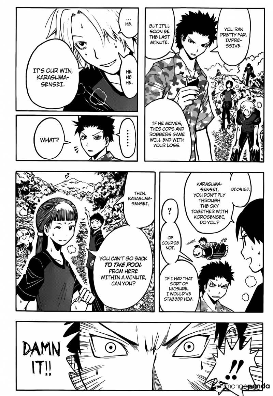 Ansatsu Kyoushitsu Chapter 82  Online Free Manga Read Image 17