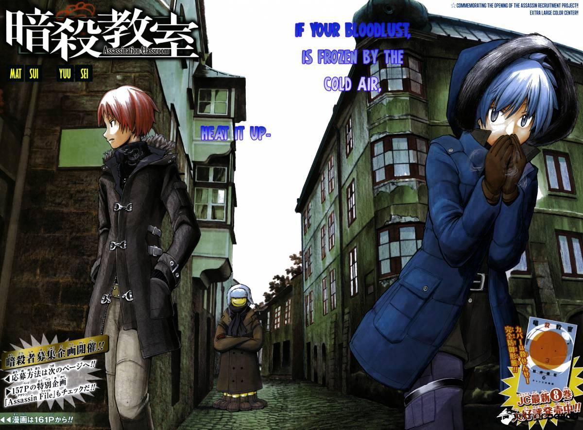 Ansatsu Kyoushitsu Chapter 82  Online Free Manga Read Image 2