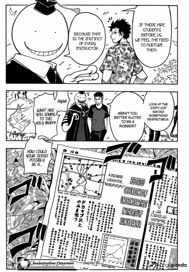 Ansatsu Kyoushitsu Chapter 82  Online Free Manga Read Image 20